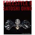 FREESTYLE II