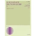 ドイツ歌曲集 1(原調版)(改訂新版) 声楽ライブラリー