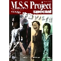 M.S.S Project special