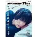 awesome! Plus Vol.03