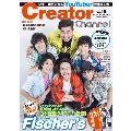 Creator Channel Vol.16