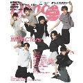 Dance SQUARE Vol.44
