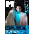 M girl 2019SS(no.24)