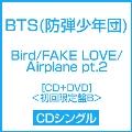 FAKE LOVE/Airplane pt.2 [CD+DVD]<初回限定盤B>