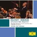 モーツァルト: クラリネット協奏曲、ファゴット協奏曲、フルート協奏曲第2番