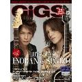 GiGS 2014年7月号