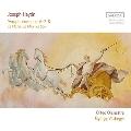 ハイドン: 交響曲『朝』『昼』『夕』