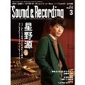Sound & Recording Magazine 2016年3月号