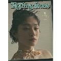 Rolling Stone 日本版 2016年8月号