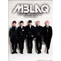 MBLAQ 2014年カレンダー