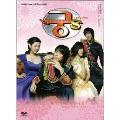 「宮S~Secret Prince~」ビジュアル オリジナル サウンドトラック DVD
