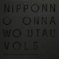 NIPPONNO ONNAWO UTAU Vol.5<初回生産限定盤>