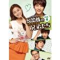 烏鵲橋[オジャッキョ]の兄弟たち DVD-BOX4