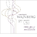 Weinberg: String Quartet No.7 & Piano Quintet