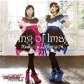 Wing of Image [CD+Blu-ray Disc]<生産限定盤>
