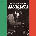 Honda Takehiro Trio LIVE 1974