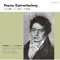 ベートーヴェン交響曲集vol.1交響曲第3番/1番/9番