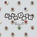 アイアムメンヘラ [CD+DVD]<初回限定盤B>