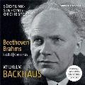 バックハウス: ベートーヴェン/ブラームス 1953-1962年録音