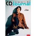 CDジャーナル 2018年12月号