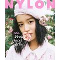 NYLON JAPAN 2019年2月号