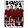 B-PASS 2019年5月号