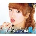 梅田彩佳 AKB48 2014 卓上カレンダー