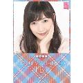 渡辺麻友 AKB48 2015 卓上カレンダー