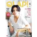 QLAP! 2019年6月号
