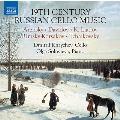 19世紀ロシアのチェロ作品集