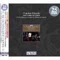 C.Merulo: Missa Apostolorum, Toccatas No.1, No.3, etc<限定盤>