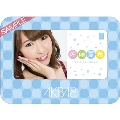 佐藤夏希 AKB48 2013 卓上カレンダー