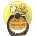 Rilakkuma × TOWER RECORDS コラボスマートリング 2019 Accessories
