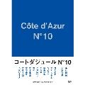 コートダジュールNo.10 Blu-ray BOX [4Blu-ray Disc+CD]