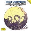 マーラー:交響曲第1番≪巨人≫ [UHQCD]<初回限定盤>