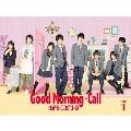 グッドモーニング・コール DVD-BOX1