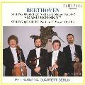 ベートーヴェン:弦楽四重奏曲第1番 第8番「ラズモフスキー第2」@フィルハーモニア カルテット ベルリン