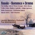 ロシア - ロマンスとドラマ ロシア管弦楽名曲集
