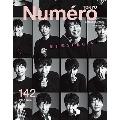 Numero TOKYO 2020年12月号増刊<特装版>