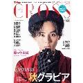 TVfan Cross Vol.40