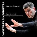 Johannes Gustavsson Conducts Future Classics Vol.2