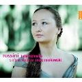 Rossini: Arias