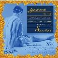 Szymanowski: Krol Roger, Symphony No4<初回完全限定盤>
