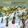 ヴィヴァルディ: 協奏曲集 《四季》、《海の嵐》《調和の霊感》<限定生産盤>