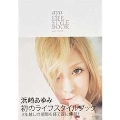 ayu LIFE STYLE BOOK