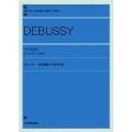 ドビュッシー 前奏曲集 第1集・第2集 ポケットピアノライブラリー