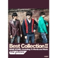 the pillows 「Best Collection 2」 バンド・スコア