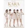 Kara 「ミスター」「ジャンピン」 ピアノ・ソロ ピアノミニアルバム