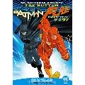 バットマン/フラッシュ: ザ・ボタン