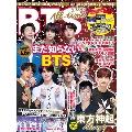 K-POP BEST IDOL Vol.10